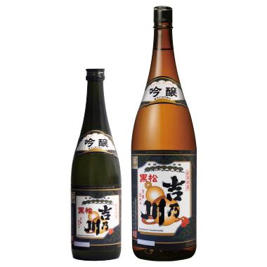 吟醸 黒松吉乃川