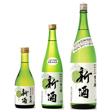 新米仕込み 新酒 吉乃川【10月蔵出し】