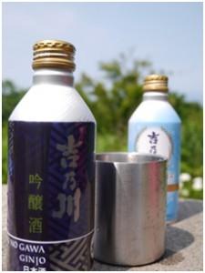 yahiko_07