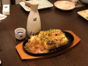 豆腐吉乃川