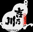 新潟清酒 吉乃川