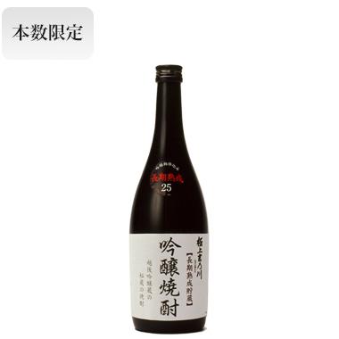 極上吉乃川 吟醸焼酎