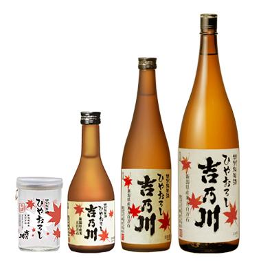 特別純米酒 ひやおろし 五百万石 吉乃川 <生詰>【9月蔵出し】